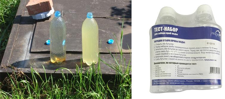 Тест-набор для забора воды