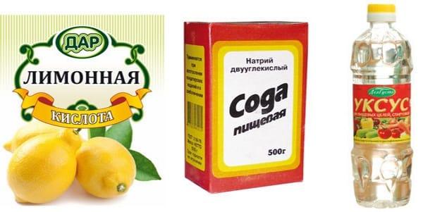 Сода, уксус, лимон